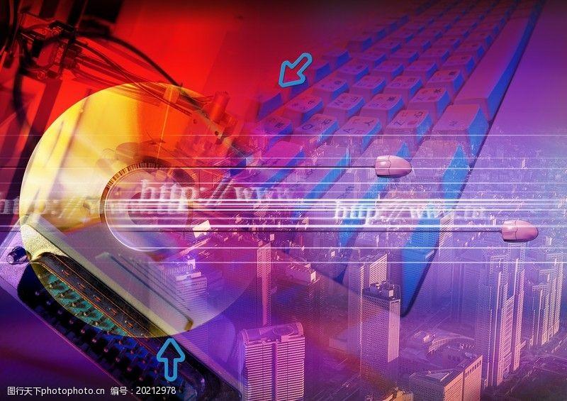 合成网络科技0023