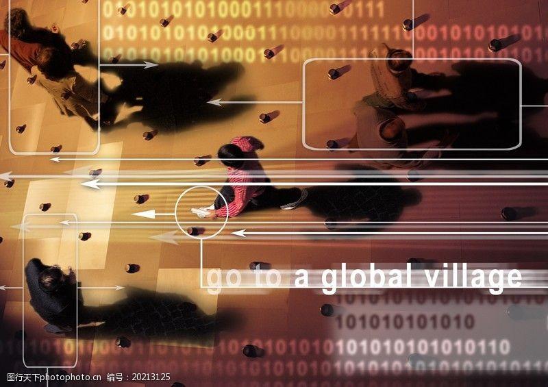 合成网络科技0037
