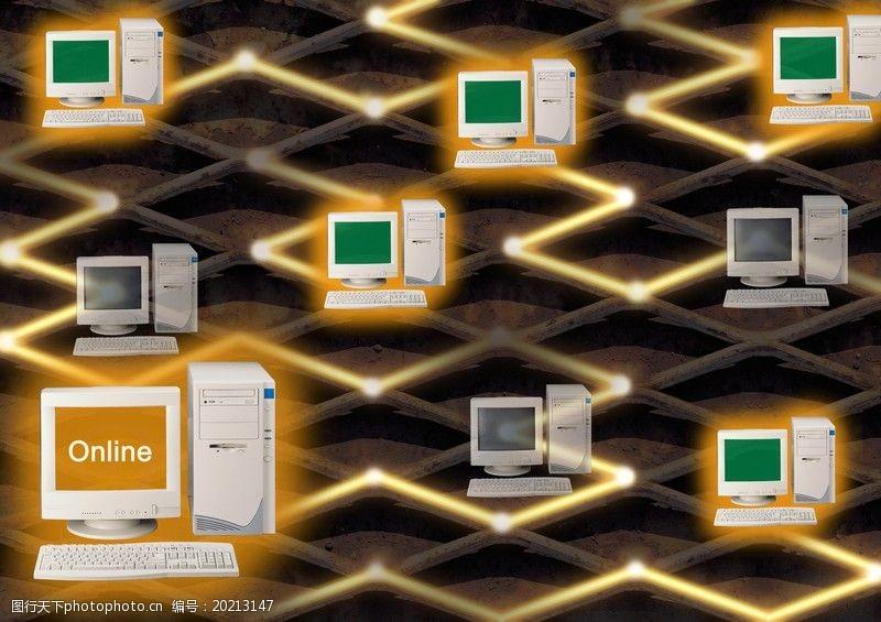 合成网络科技0040
