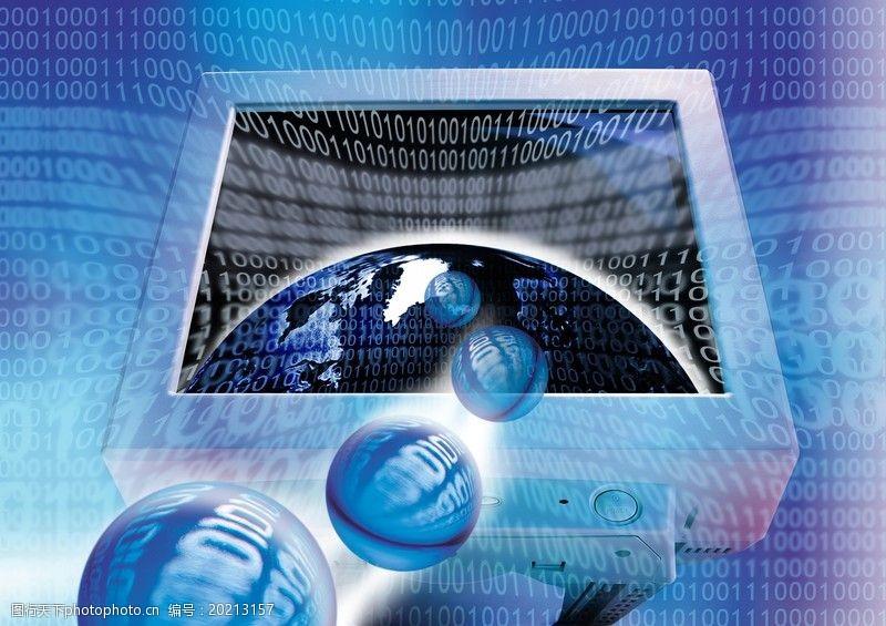 合成网络科技0041