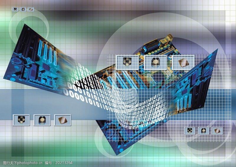 合成网络科技0048