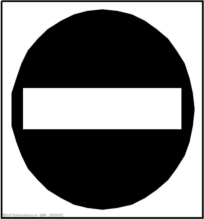 signs交通标识0940