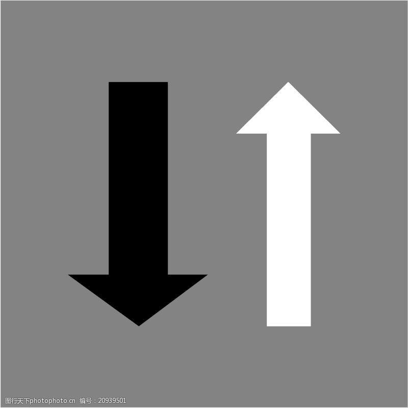 signs交通标识0950